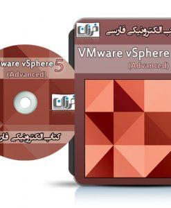 VMware vSphere 5 Advance ESXi