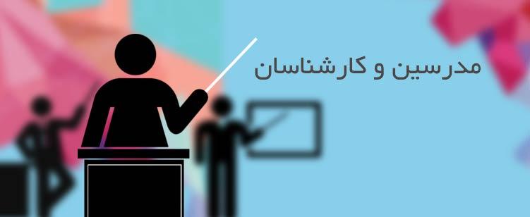 درباره مهندس محمد حسین شیرخدایی
