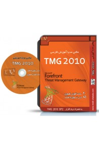 TMG 2010 Service Pack 2