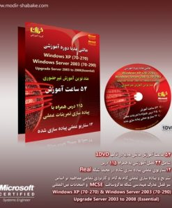 XP & Server 2003