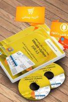 آآموزش vsphere |موزش vmware vsphere | آموزش vmware | آموزش کامل vmware | مجازی سازی vmwareفیلم آموزشی فارسی و کتاب الکترونیکی VMware vSphere 5.5 ESXi