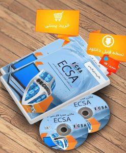 خرید محصول ECSA