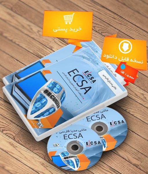 تحلیل هک قانونمند | آموزش هک | دورة ceh | آموزش ceh | هکر قانونمند | کتاب ceh | کتاب هکر قانونمند| آموزش دوره cehخرید محصول ECSA