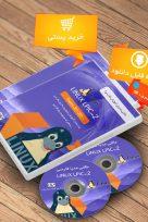 لینوکس | آموزش لینوکس | آموزش linux | دوره های لینوکس | یادگیری لینوکس | دوره لینوکس | آموزش کامل لینوکسخرید محصول linux lpic-2