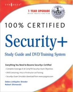 آزمون دوره بین المللی +Security (امنیت)