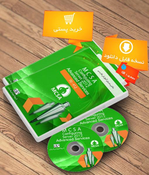 خرید پستی و نسخه ی قابل دانلود محصولات شبکه