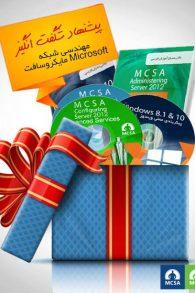 دوره های مایکروسافت |دوره های شبکه مایکروسافت | آموزش مایکروسافت | پیشنهاد ویژه دوره های آموزشی مایکروسافت Microsoft