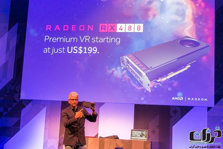 AMD از کارت گرافیک قدرتمند RX480  رونمایی کرد