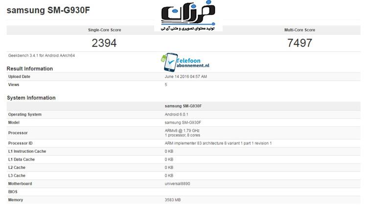 86edfaa3-e199-4981-bb3d-d0727e89fd38