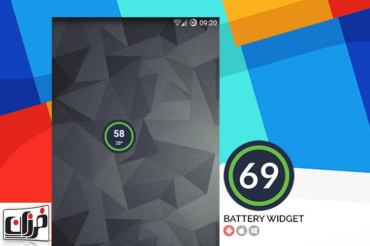 ویجت نمایش باتری با اپلیکیشن Battery Widget + لینک دانلود
