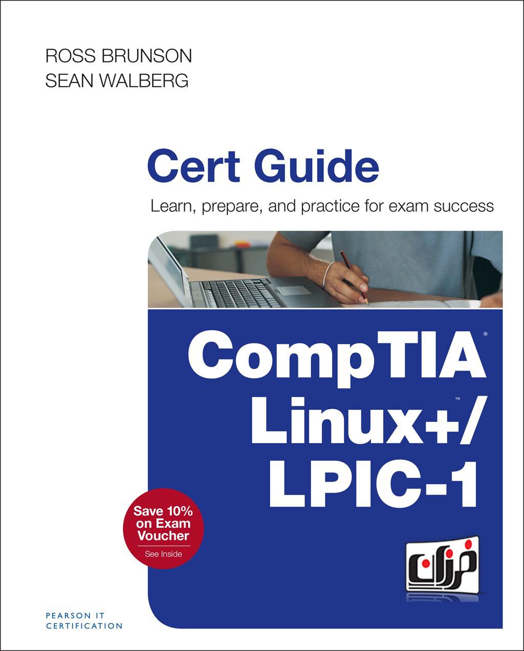 جلد کتاب LPIC-1 Cert Guide