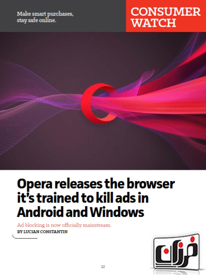 PCWorld USA - June 2016_033
