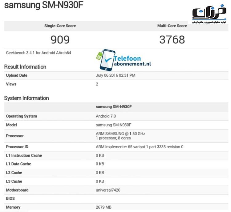 مشخصات سامسونگ گلکسی نوت 7 | رونمایی از Galaxy note 7 با اندروید نوقا | | ویژگی های Samsung Galaxy note 7 | اندروید نوقا | Nougat Android