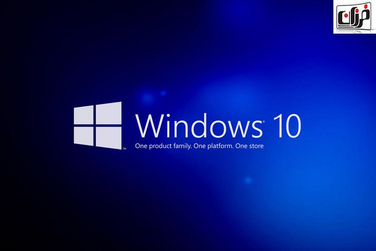مایکروسافت به دلیل بروزرسانی اجباری به ویندوز ۱۰ ، جریمه شد!
