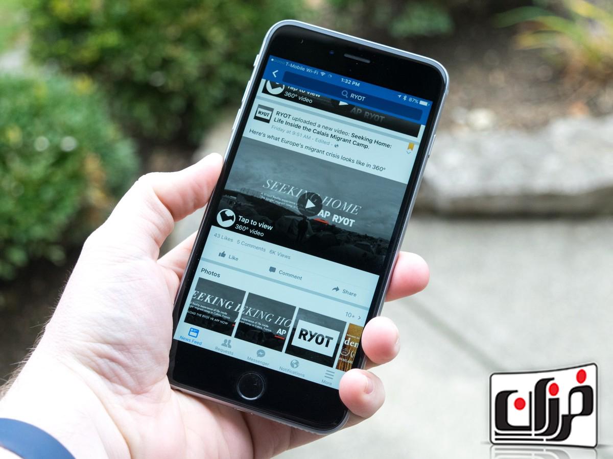آپدیت جدید برنامه فیسبوک امکان آپلود تصاویر ۳۶۰ درجه و ارسال ویدئو در کامنت را فراهم ساخت