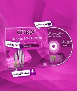 سیتریکس | مجازی سازی | آموزش citrix | آموزش citrix xenapp | نرم افزار citrix فیلم آموزش فارسی دوره citrix-xenapp-xenserver