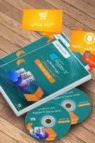 مجازی سازی | آموزش مجازی سازی | مجازی سازی hyper | مجازی سازی شبکه | فیلم آموزشی Hyper-V 2016