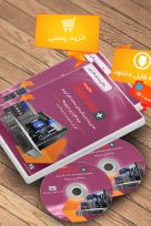 آموزش سرور | دوره +server | دوره آموزشی سرور پلاس کامپتیا Server Plus