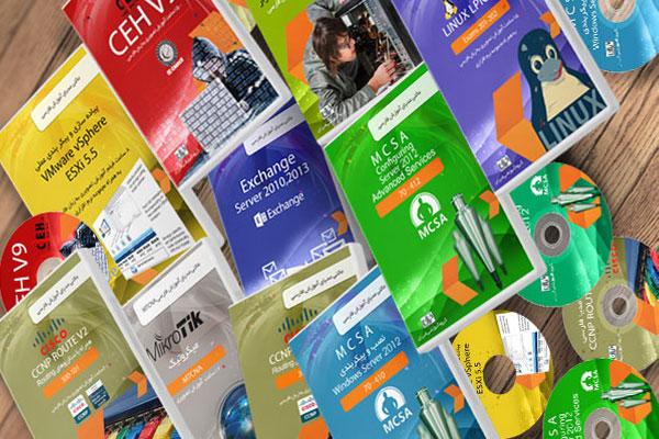 پکیج کامل محصولات آموزشی فارسی شبکه Microsoft, VMware ,Cisco, Linux, MikroTik