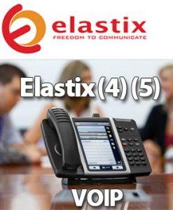 سیستم تلفنی الستیکس VOIP Elastix (4) (5)
