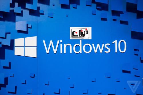 کلیدهای میانبر (ترکیبی) ویندوز | میانبرهای کیبورد | آموزش کلیدهای میانبر ویندوز | کلیدهای (ترکیبی) Window | مهم ترین کلیدهای میانبر در Windows