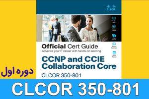 CCNP Collaboration Core CLCOR 350-801 دوره اول