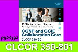 CCNP Collaboration Core CLCOR 350-801 دوره دوم